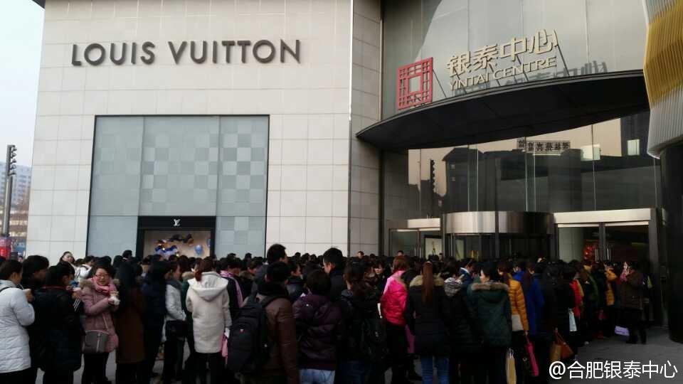 合肥银泰中心三周年庆活动