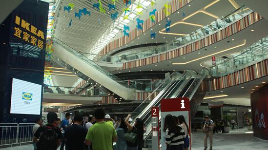 武汉英特宜家购物中心今日开业