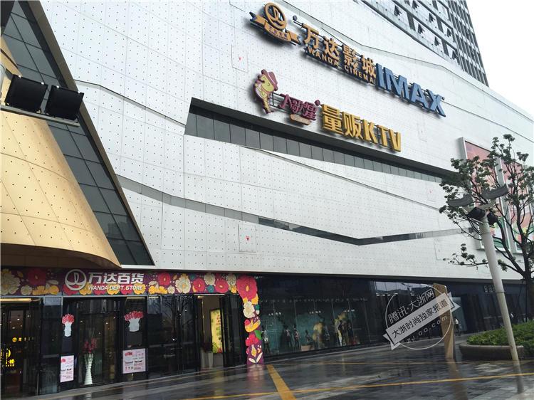 杭州拱墅区万达百货年中庆店内实拍