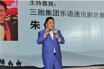 2015联商风云会现场直击 座无虚席!