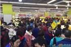 """直击步步高中国购物节现场 超市惊现""""抢货""""人潮"""