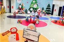 杭州永旺梦乐城本周五开业 超市试营业