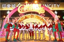 西溪印象城首次引入4D互动圣诞树