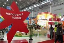 第十七届中国零售业博览会部分企业展位