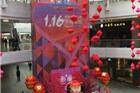 杭州五洲国际广场开业 入驻品牌一览
