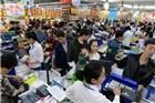 温州实体店提前启动双11 人本超市全场8折