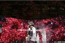 上海新天地圣诞接吻活动现场