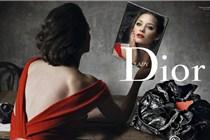 Dior将于北京开设最大女装旗舰店 12月21日开业