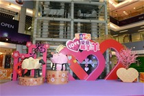 E-Max「LOVE爱意・暖羊羊」 新春主题布置及纸艺展览