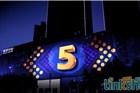 跨年夜玩创意 合肥银泰中心将上演裸眼4D灯光秀