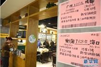 湖南衡阳现老铁路主题餐厅