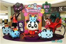 香港悦来坊「喜悦羊MeeH庆新春」装置艺术