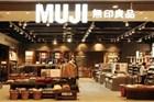 """内地最大MUJI将于双12在上海开业 6个""""首家"""""""