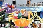 中国首座Hello Kitty主题乐园试营业 人山人海