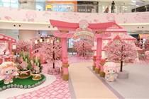 香港Mikiki商场情人节粉红小绵羊场景装置
