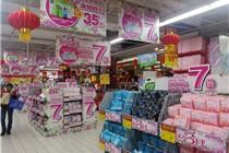 物美超市三八妇女节卖场氛围布置