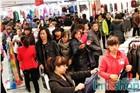 兴隆大家庭妇女节单日揽金4.3亿 活动全纪录