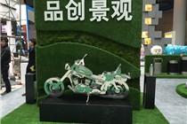 中国美陈展之品创景观展位秀