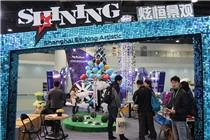 2015中国美陈展之上海炫恒景观展位