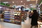 O2O精品生鲜超市CeCeLife首店上海环球港开业