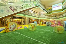 大本型「味觉糖果足球祭」泡泡足球比赛