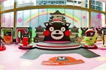 The ONE x Kumamoto「乐游熊本县」装置艺术