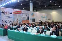 2015联商网大会暨全球零售创新峰会开幕