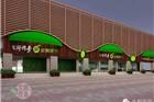 乐城新型小业态:生鲜传奇·乐鲜菜市即将开业