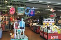 物美超市夏季卖场氛围陈列