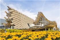 2015米兰世博会中国馆展览