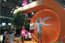 首届C-star上海国际零售设计与设备展在上海开幕