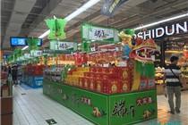 杭州物美超市滨文路店夏季端午节卖场陈列