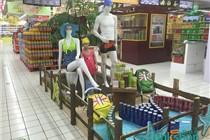 世纪联华复兴路店端午节夏季商品陈列