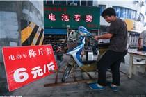 6元一斤!杭州街头电瓶车称重卖生意火爆