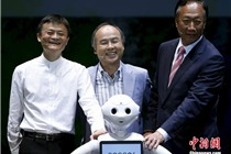 马云145亿日元投资日本情感机器人