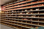 荷兰最大零售企业阿霍德门店考察