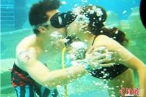 上海举办水下接吻大赛