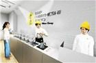 东京这家做咖喱的店 玩了一套精品咖啡的路数