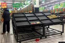 合肥又一沃尔玛停业 消费者蜂拥扫空打折尾货