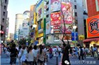 震惊!你不知道的东京都在这37张美图里
