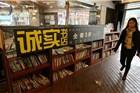 听说书店复苏了,大众书局能抓住机会吗?