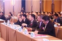2016联商网大会暨全球零售创新峰会