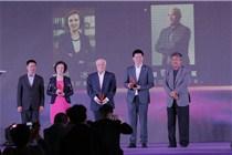 2016中国零售商业琅琊榜年度风尚人物