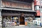 这家日本旅馆虽小 但宣扬的是整个小镇的魅力