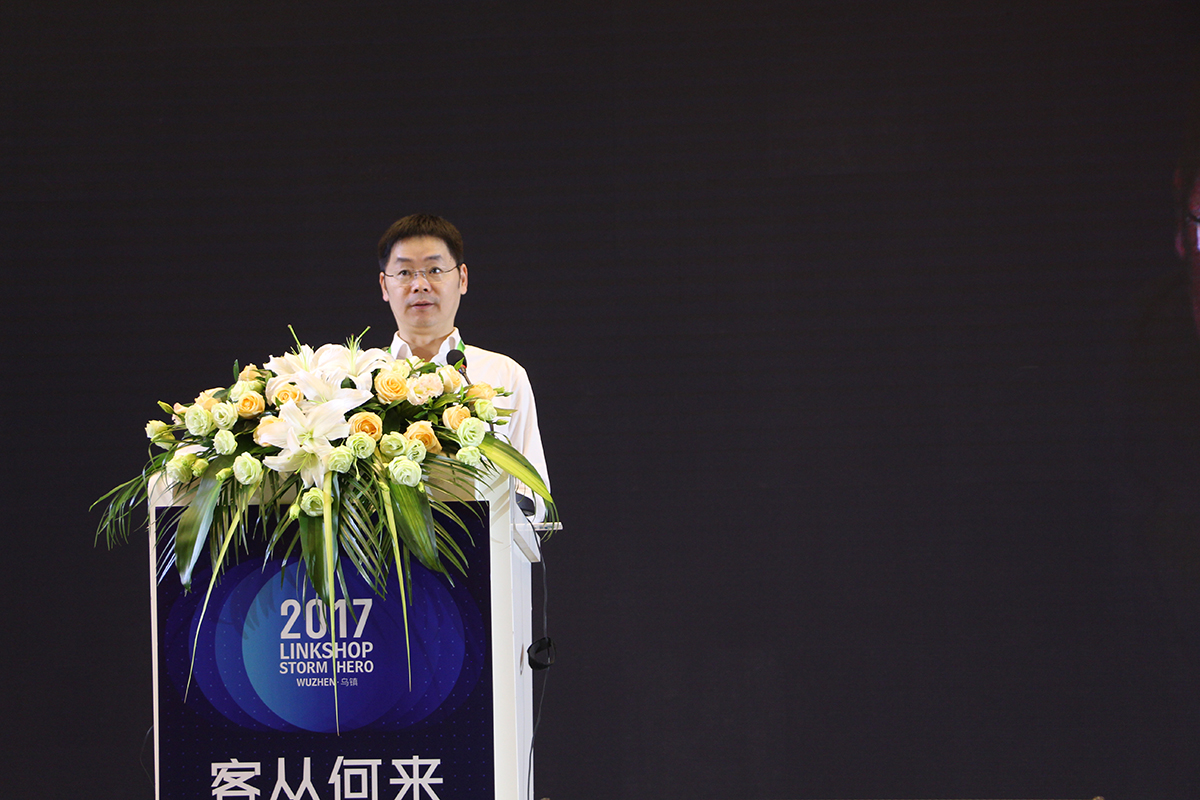 2017联商风云会,嘉宾篇