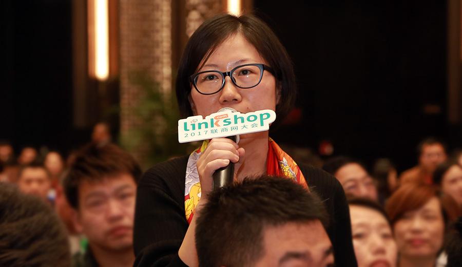 2017年联商网大会集锦