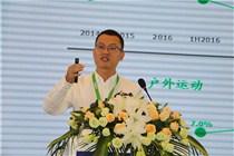 2017联商风云会,大会锦集