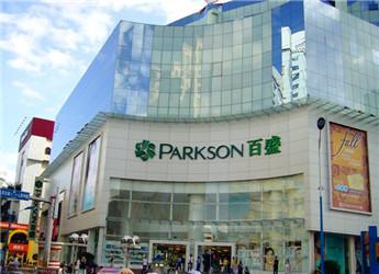 百盛在中国开了首家Mall 感觉还行啊