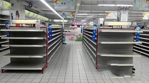 湘潭心连心6家店关闭 步步高在洽谈收购