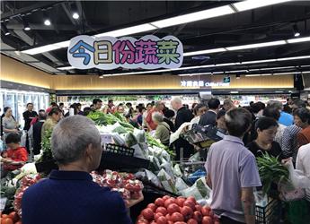 天虹超市试水小业态 首店今日亮相厦门